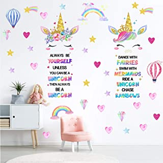 Outus 3 Sheets Unicorn Wall Decals Unicorn Rainbow Wall Sticker Decor for Girls Kids Bedroom Nursery Christmas Birthday Pa...