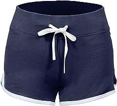 SwissWell Damen Sport Shorts Kurze Hosen Baumwolle Yoga Athletik Tanzen Shorts Fitness Hot Pants Hipster Workout, mit leichtem Figur formenden Effekt