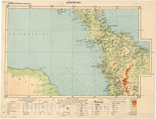 Historic Pictoric Map : Songkhla, Thailand 1936, [International map of The World Songkhla, Thailand], Antique Vintage Reproduction : 57in x 44in