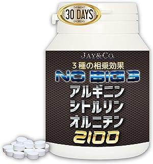NO BIG3 アルギニン ・ シトルリン ・ オルニチン (700mg×3種) 錠剤 (30日分,240粒)