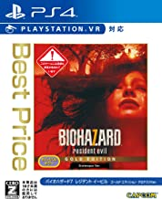 Capcom Biohazard 7 Resident Evil Gold Edition Grotesque Version Best Price VR SONY PS4 PLAYSTATION 4 JAPANESE VERSION