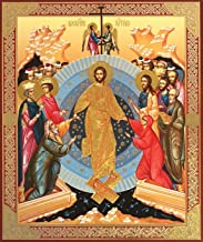 Best resurrection icon images Reviews