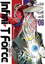 Infini-T Force  未来の描線(6) (ヒーローズコミックス)