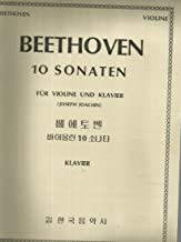 Beethoven 10 Sonatas for Violin & Piano PIANO book Korean Published