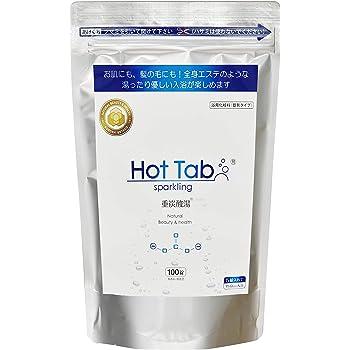 ホットタブ スパークリング Hot Tab 重炭酸湯 入浴剤 100錠