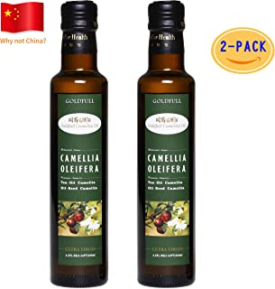 Goldfull Camellia Oil,Tea Seed Oil,Camellia Seed Oil, Cold Pressed Extra Virgin Cooking Oil,Camellia Oleifera Oil, Chinese Olive Oil, Natural Flavor, Current Harvest,250ml 2 Pack