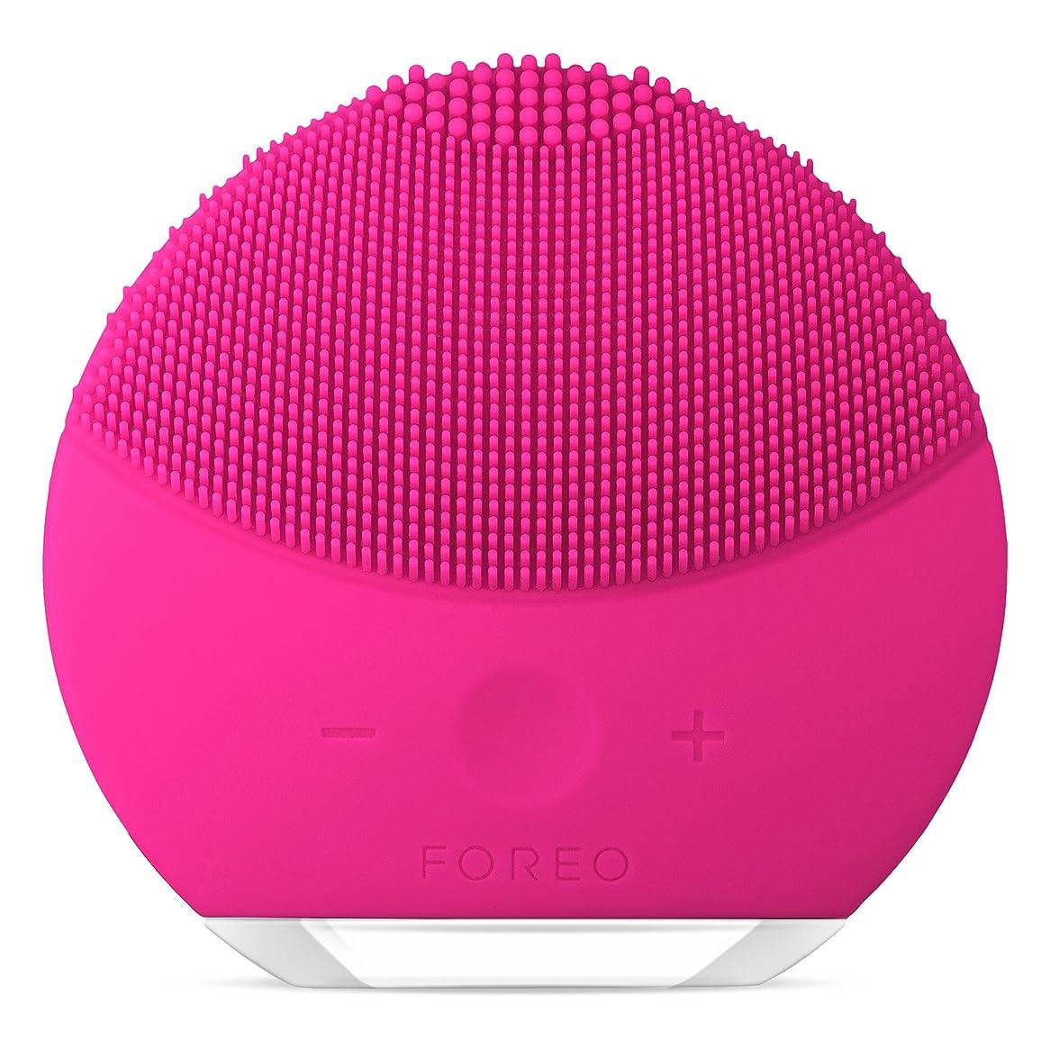 活性化するアノイサンドイッチFOREO LUNA mini 2 フクシア 電動洗顔ブラシ シリコーン製 音波振動
