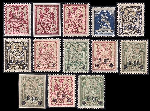 Goldhahn Deutsche Besetzung 1. Weltkrieg Stadtpost Warschau 13 Werte postfrisch mit Nr. 6 Iaa+ab Briefmarken für Sammler