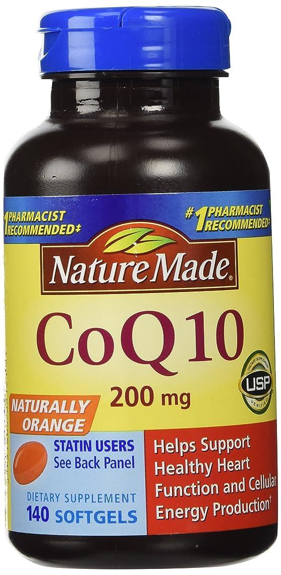 均等にバランスのとれた期間Nature Made CoQ 10 Liquid Softgels Naturally Orange 200 mg Value Size -140CT by Nature Made