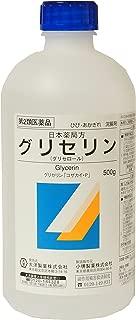 【第2類医薬品】グリセリン 500g