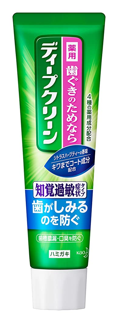 ステーキラビリンス綺麗なディープクリーン 薬用ハミガキ 知覚過敏症状タイプ 100g