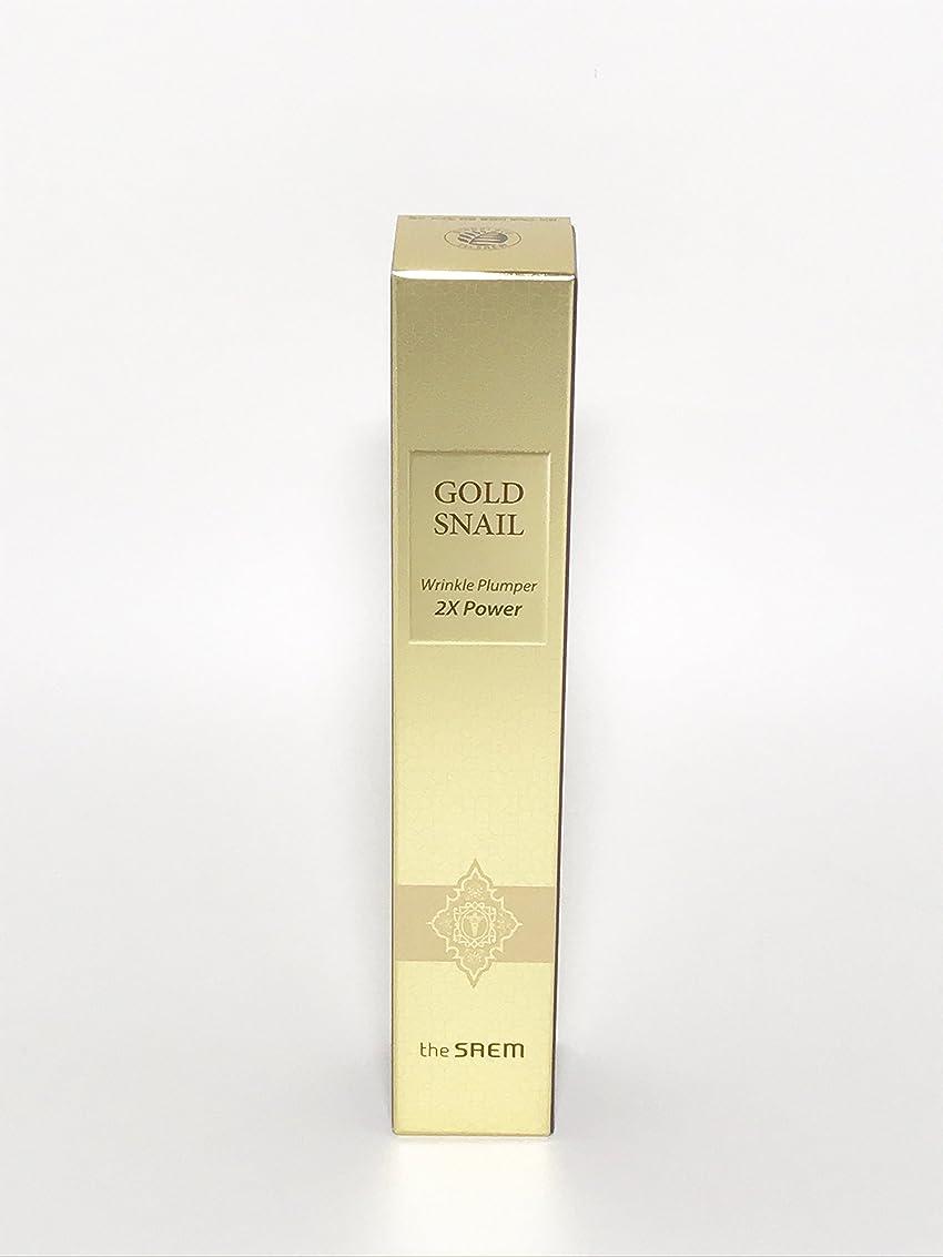 不安定考古学者世界GOLD SNAIL Wrinkle Plumper 2×Power ゴールドスネイル リンクルプランパー 2×パワー【並行輸入品】