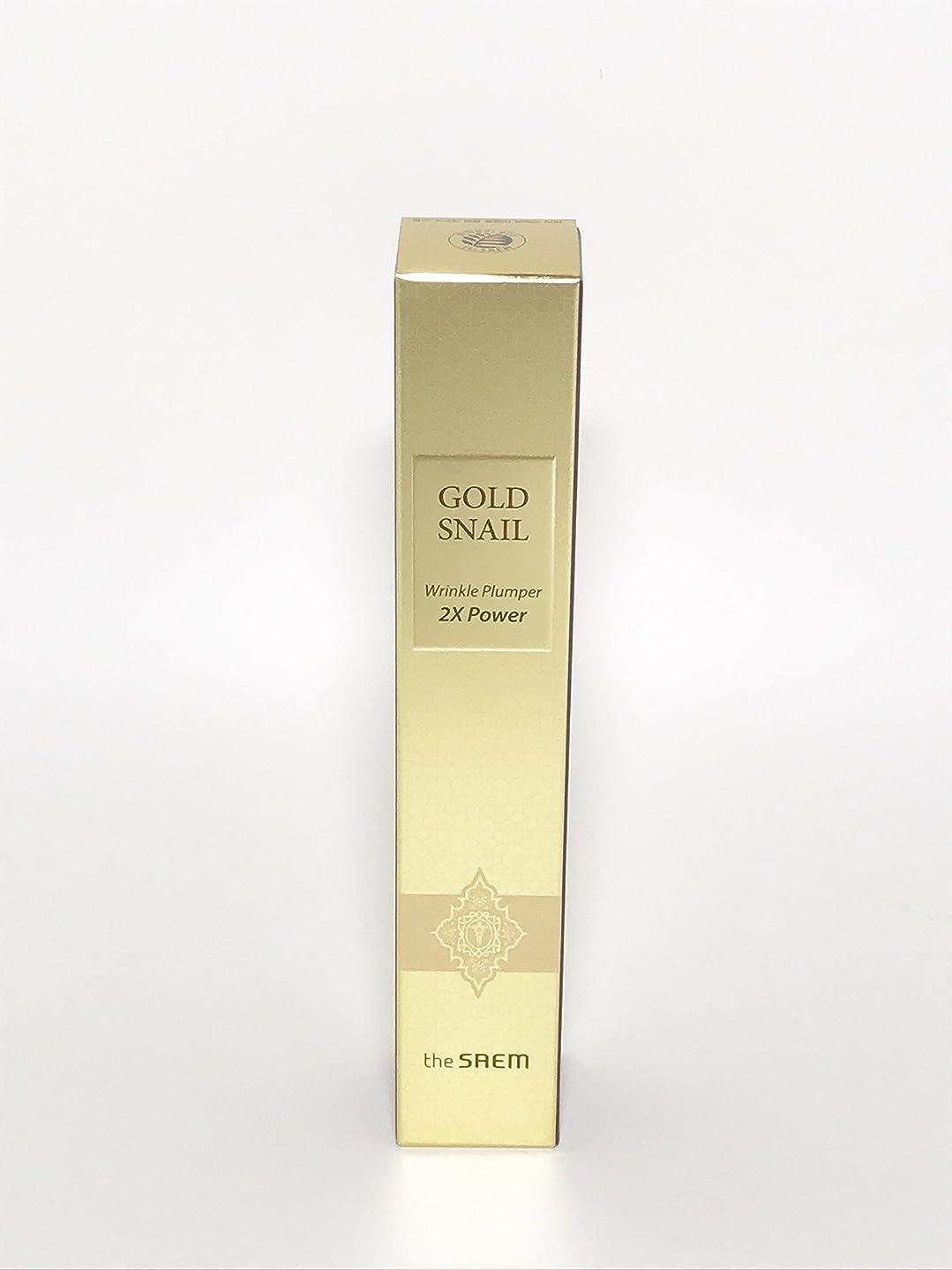 ボランティア急流馬鹿GOLD SNAIL Wrinkle Plumper 2×Power ゴールドスネイル リンクルプランパー 2×パワー【並行輸入品】
