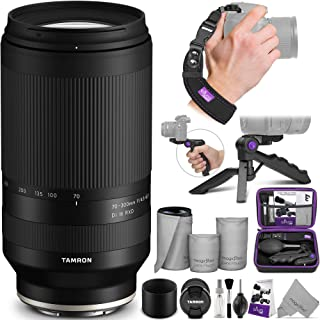 Tamron 70-300mm f/4.5-6.3 Di III RXD Lens for Sony E with Altura Photo Essential Accessory Bundle