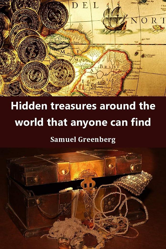 拒絶するめんどり句Hidden treasures around the world that anyone can find (English Edition)