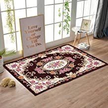 Wynn Turkish Carpet for Bedroom, Indoor Dining Area Rug Bohemian Decor Classic Persian Passion Area Carpet Mat, 23.62x35.4...