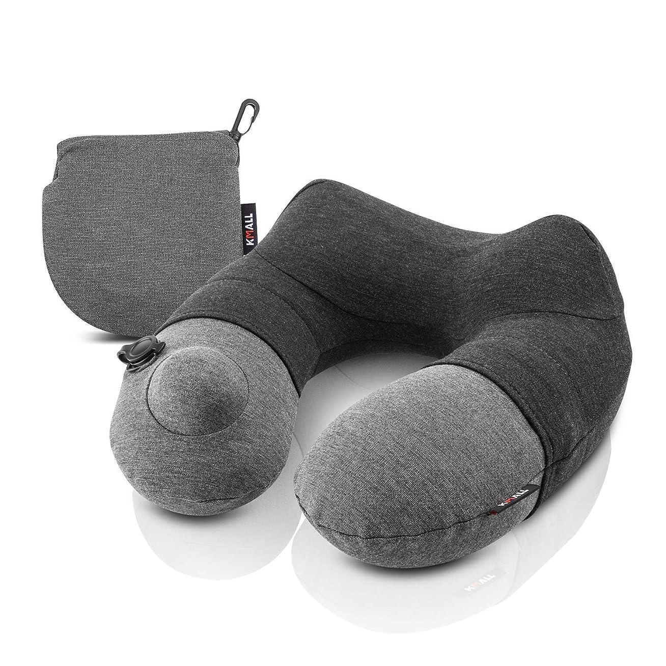 冷淡なためにドロップネックピロー Kmall 枕 旅行用便利グッズ トラベル 飛行機用 空気枕 プレス式 洗えるカバー 良い肌触り 収納可 (グレー)