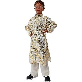 Disfraz de Bailarín Bollywood para niño: Amazon.es: Juguetes y juegos