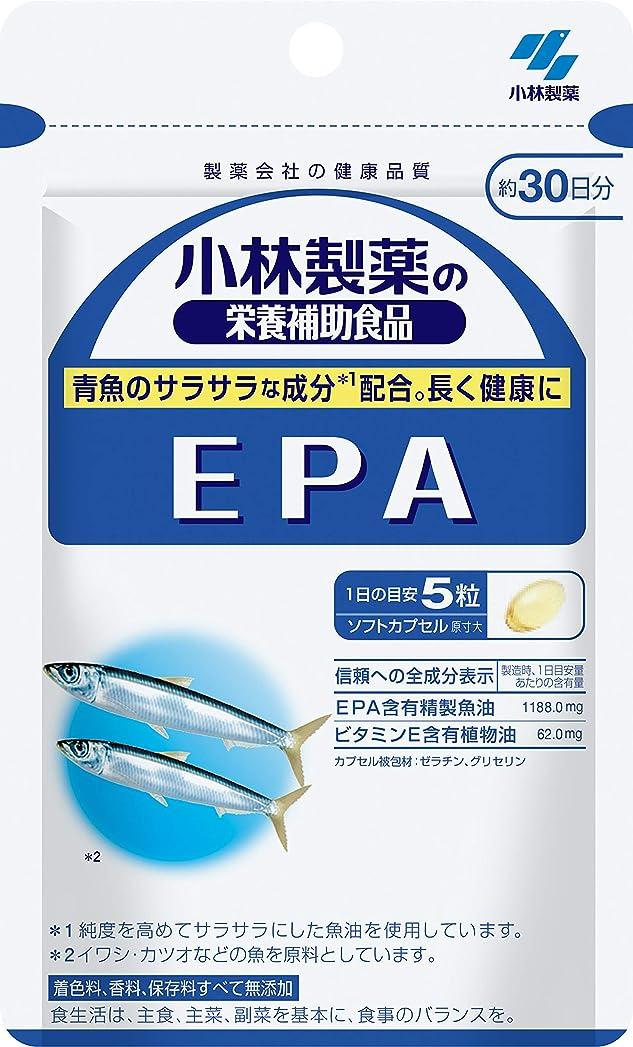 マスタード神のかもめ小林製薬の栄養補助食品 EPA 約30日分 150粒