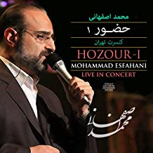 Best mohammad esfahani albums Reviews