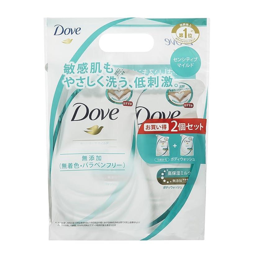 冷蔵庫十分に起業家Dove ダヴ ボディウォッシュ センシティブマイルド つめかえ用ペア 360g+360g