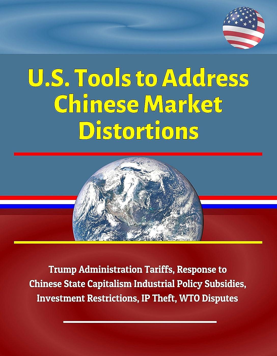 トランザクション金貸しオープニングU.S. Tools to Address Chinese Market Distortions - Trump Administration Tariffs, Response to Chinese State Capitalism Industrial Policy Subsidies, Investment ... IP Theft, WTO Disputes (English Edition)