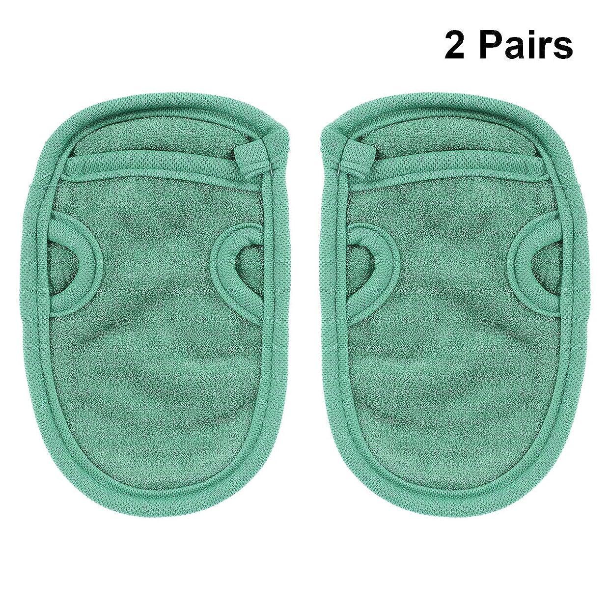 摩擦正午無視するHEALIFTY 4本入浴手袋エクスフォリエイティンググローブスパグローブシャワーグローブフェイシャルグローブバスボディスクラブシャワーグローブボディスパ(グリーン)