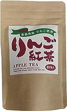 青森県産りんご使用 りんご紅茶ティーバッグ 2g×8個