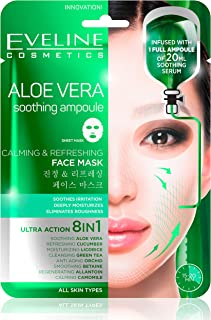 EVELINE ALOE VERA CALMING AND REFRESHING FACE SHEET MASK 20 ML