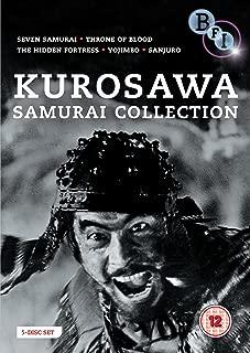 Akira Kurosawa - The Samurai Collection 1954
