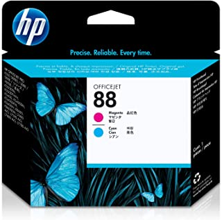 Hp C9382a 88 Magenta And Cyan Officejet Printhead Ink Cartridge
