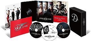 ジョーカー・ゲーム (DVD 豪華版)
