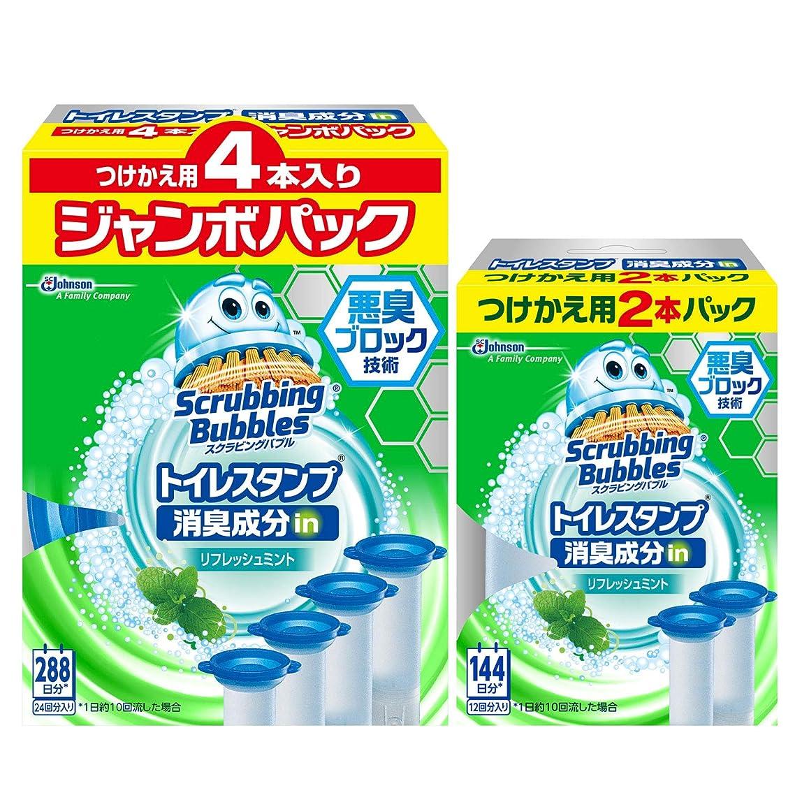 米ドル安いです気づく【Amazon.co.jp 限定】【まとめ買い】 スクラビングバブル トイレ洗剤 トイレスタンプ 消臭成分in リフレッシュミントの香り 付替用(2本入り)+ジャンボパック(4本入り) 6本セット 36スタンプ分
