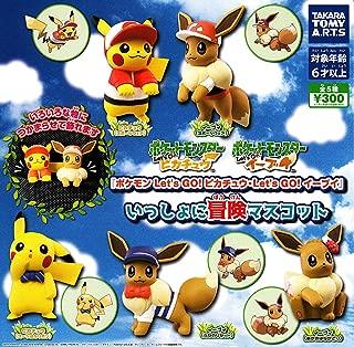 Pokemon Let's Go Ippai Pikachu & Eevee Character Collection Gacha Capsule Toy Mini Figure Mascot Anime Art Set of 5