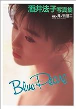 表紙: 酒井法子 写真集 『 Blue Pearl 』 | 酒井 法子