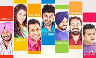 Best ghuggi in english Reviews
