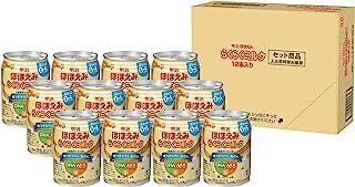 【限定品】明治 ほほえみ らくらくミルク 240ml×12本入り 常温で飲める液体ミルク 【0ヵ月から】