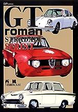 表紙: GT Roman STRADALE SPRINT (リイドカフェコミックス) | 西風