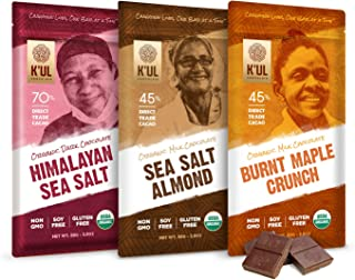 K'UL CHOCOLATE Bars | 3 Pack Chocolate | Burnt Maple Crunch Milk Chocolate | Sea Salt Almond Milk Chocolate | Himalayan Sea Salt Dark Chocolate | Organic, Soy-Free, Gluten-Free, Non-Gmo | 2.8oz Each
