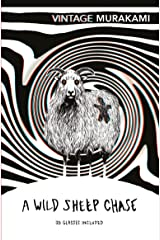 A Wild Sheep Chase: Special 3D Edition (Vintage Classics) Kindle Edition