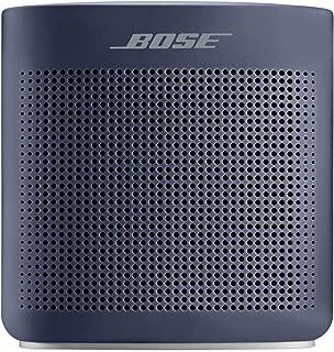 【Amazon.co.jp限定カラー】Bose SoundLink Color Bluetooth Speaker II ポータブルワイヤレススピーカー ミッドナイトブルー