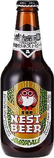 Hitachino Amber Ale, 330ml