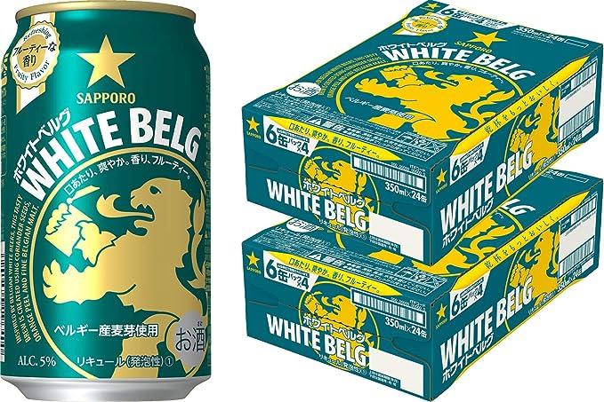 [Amazon限定ブランド]【新ジャンル】ホワイトベルグ [ 350ml×24本×2箱 ] SIQOA