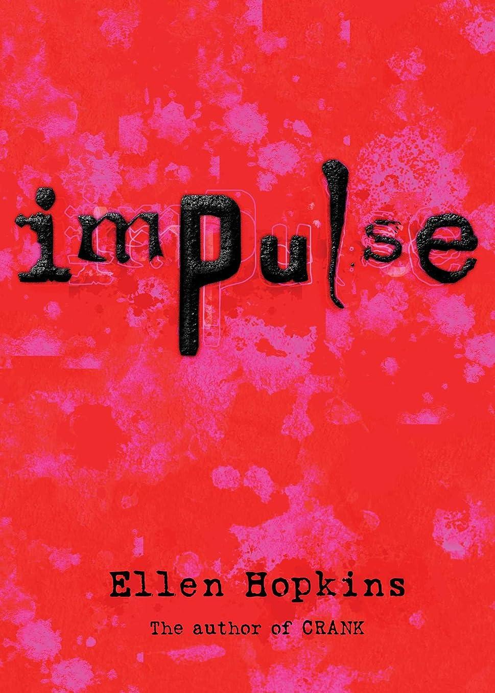 ステップコットン父方のImpulse (English Edition)