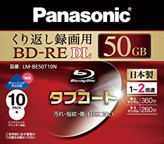 パナソニック ブルーレイディスク 国産 録画用2倍速 50GB(片面2層 書換型) 10枚パック LM-BE50T10N