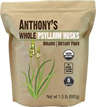 Anthony's Organic Whole Psyllium Husks, 1.5 lb, Dietary Fiber, Gluten Free, Non GMO, Keto Friendly