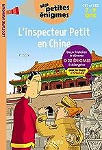 """<a href=""""/node/35674"""">L'inspecteur Petit en Chine</a>"""