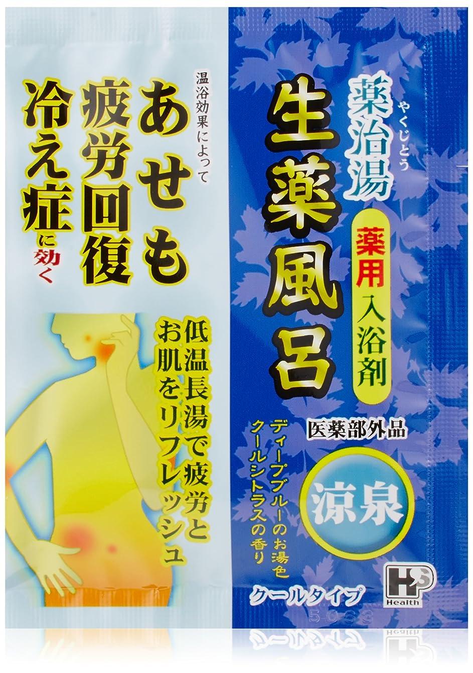 マージ帝国汚れる薬治湯 涼泉 25GX10包