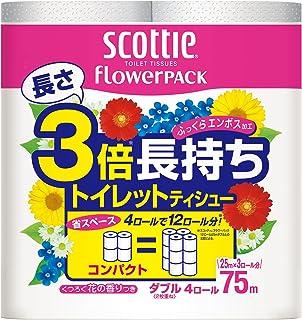 日本製紙クレシア スコッティ トイレットペーパー フラワーパック 3倍長持ち 4ロール(ダブル)4ロール×12(48ロール) 22730*12