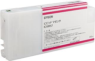 セイコーエプソン インクカートリッジ ビビッドマゼンタ 350ml (PX-H10000/H8000用) ICVM57
